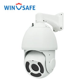 IP Dome Camera PTZ Outdoor