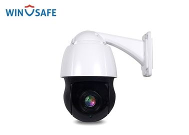 Double Metal Case IP PTZ Camera 20X / 30X Optical Zoom Support Full Focus